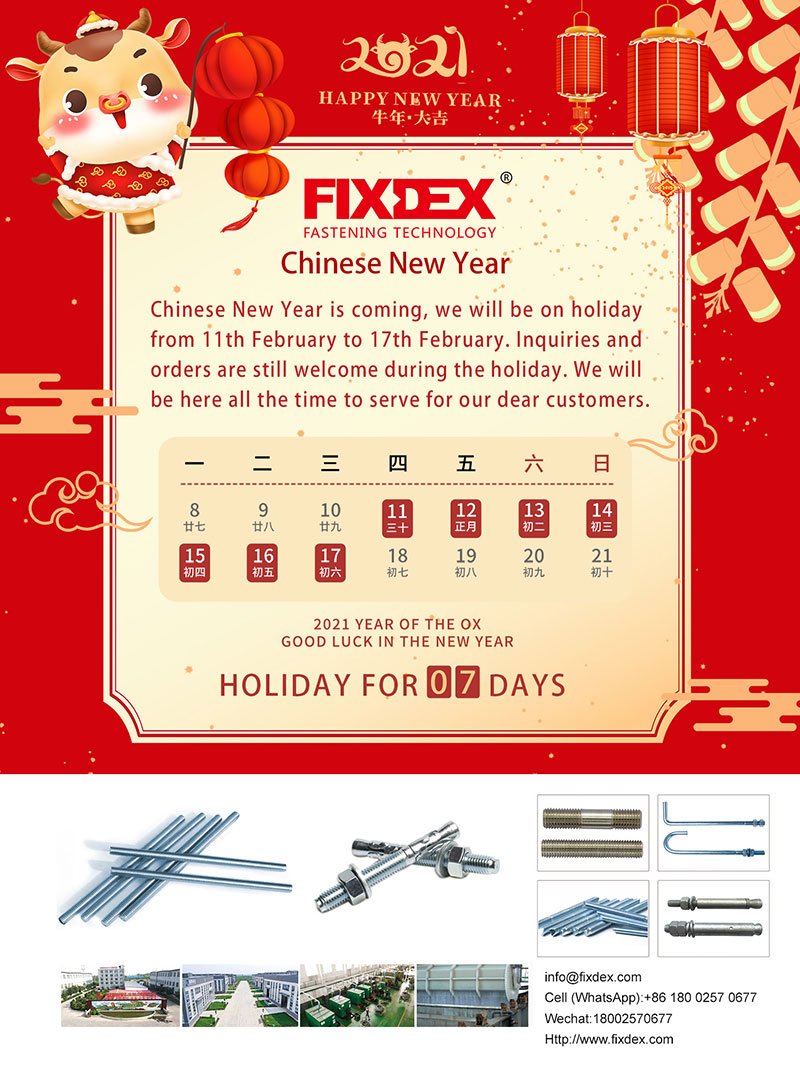 chinese new year 2021 FIXDEX fastener manufacturers will be on holiday from 11th February to 17th February